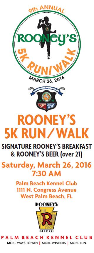 Rooney Run